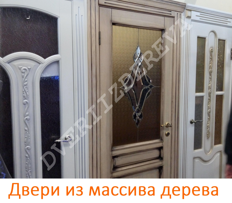 Деревянная межкомнатная дверь из массива дуба Княгиня от